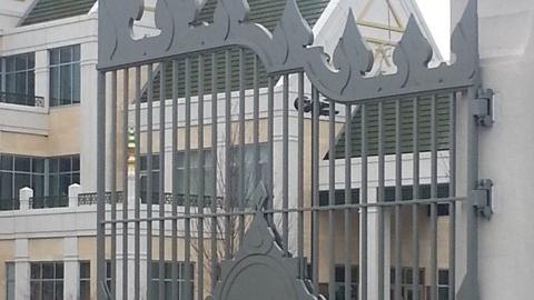 NMR Center Gates